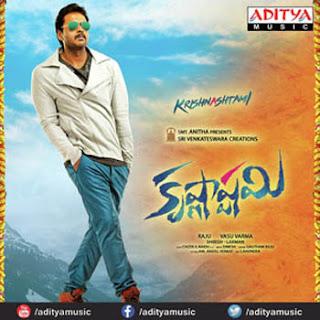 Krishnashtami Song Lyrics in Telugu From Krishnashtami | Suni Varma | Images | Posters | Pictures | Photos | Cd Covers