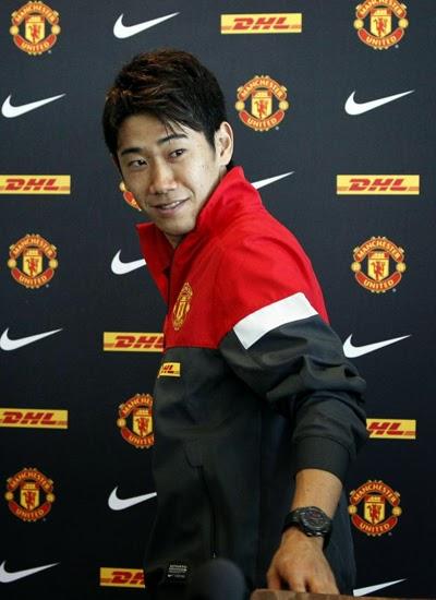 Shinji Kagawa Manchester United Midfielder 2014