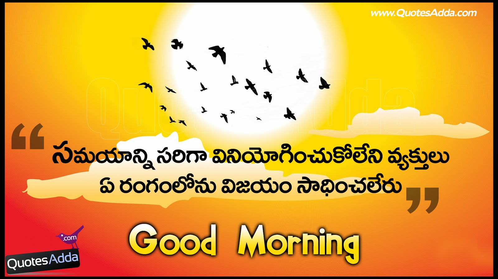 Good Morning Quotes in Telugu with Good Thoughts