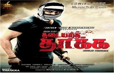 thadaiyara thaakka movie downloads