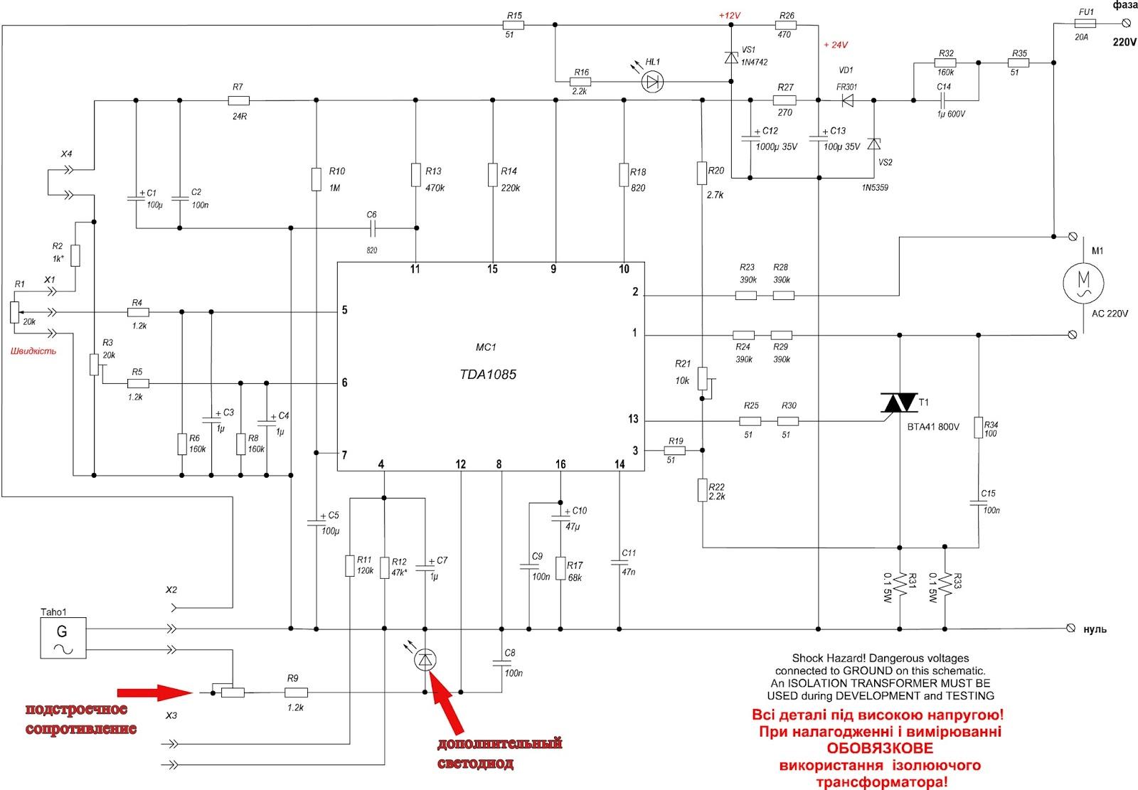 Как проверить и сделать коллекторный электродвигатель