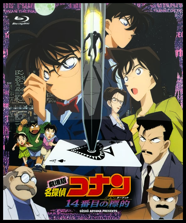 Free Download Detective Conan Movie 2 : The Fourteenth