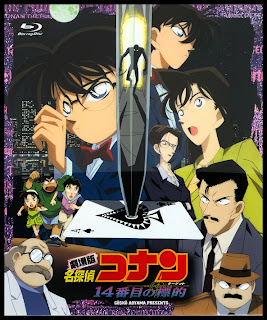 3gp DetectiveConan The Movie 2