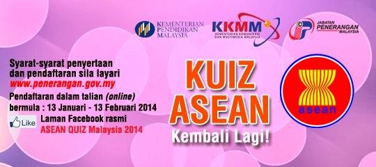 Banner ASEAN Quiz Malaysia 2014