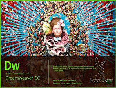 تحميل Adobe Dreamweaver CC 2015