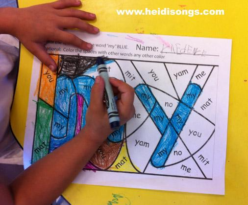 Brand Sight  hidden Worksheets! alert New: : word worksheets sight Word Coloring (Freebie Hidden
