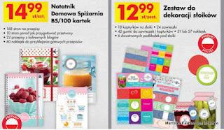 https://biedronka.okazjum.pl/gazetka/gazetka-promocyjna-biedronka-30-07-2015,15162/15/