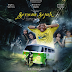 download seram sejuk (2012) [malay] ppvrip eng.hardsub