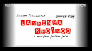Lamhenba Khoimoo - Full Manipuri Movie