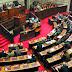 Αυτή είναι η νέα Ελληνική Κυβέρνηση - Όλα τα ονόματα
