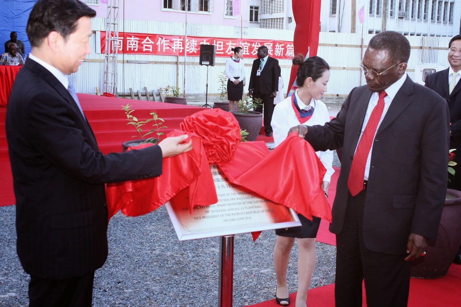 *CHINA NA TANZANIA ZAZINDUA UJENZI WA JENGO LA TAASISI YA MWALIMU NYERERE JIJINI DAR