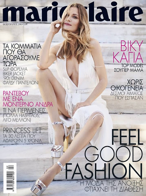 Actress, Model, @ Vicky Kaya - Marie Claire Magazine Greece, February 2016