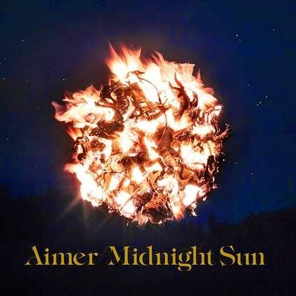 Aimer - Chiisana Hoshi no Melody Lyrics English & Indonesian Translation