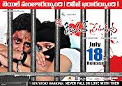 Oka Criminal Prema Katha wallpapers-thumbnail-14