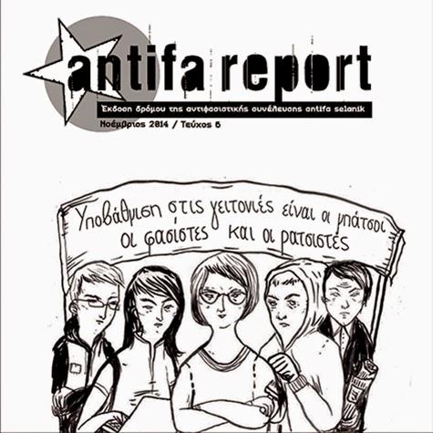 http://www.docdroid.net/l2ue/report-6.pdf.html