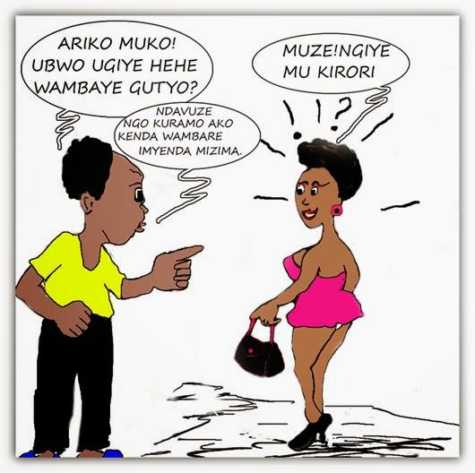 abakobwa,abagore