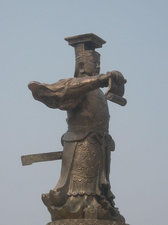 Đinh Tiên Hoàng Đế
