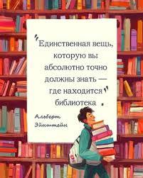 Адреси дитячих бібліотек Одеси.
