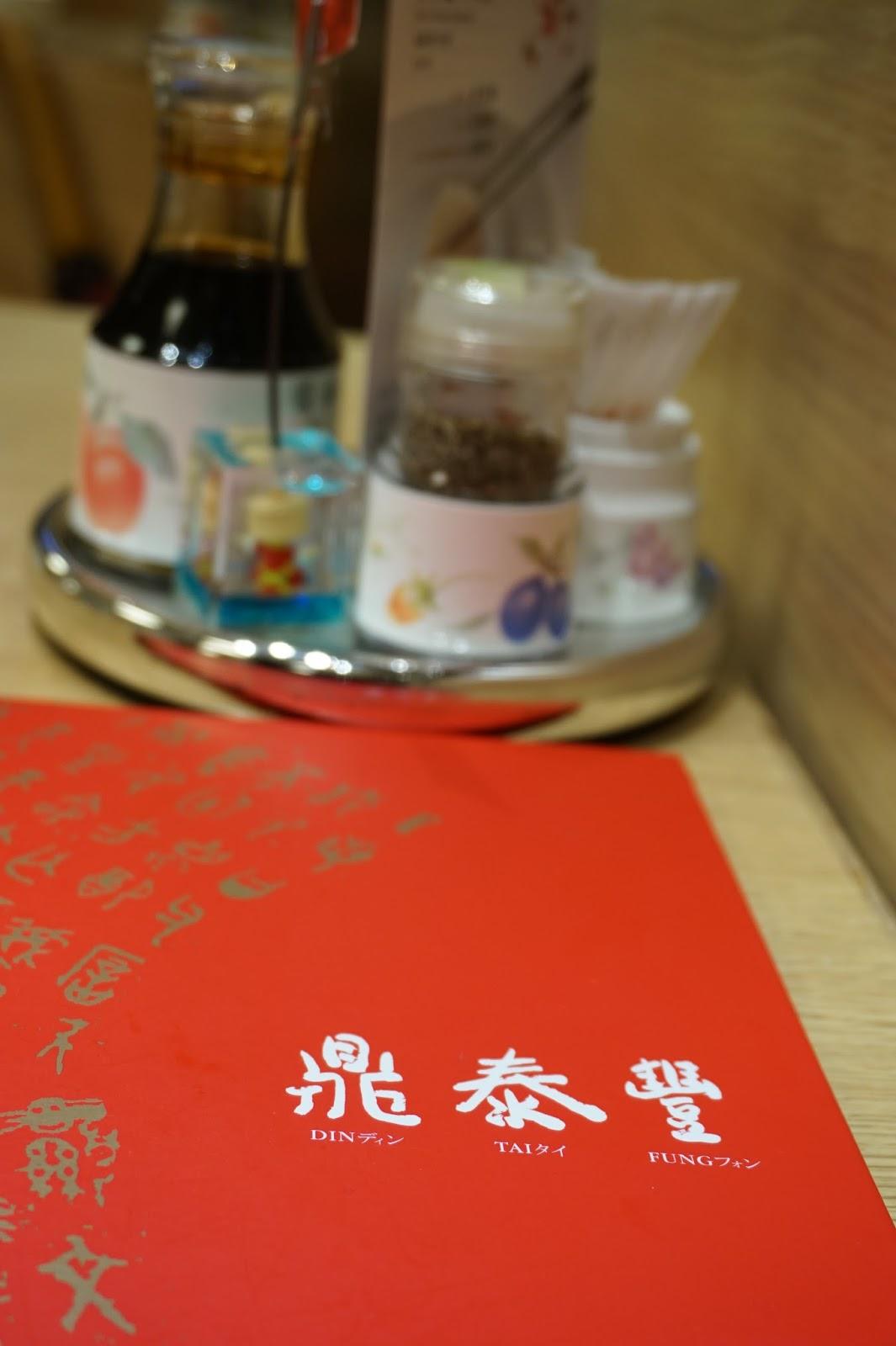 Din Tai Fung restaurant Xinyi Road Taipei Taiwan dumplings xiao long bao menu