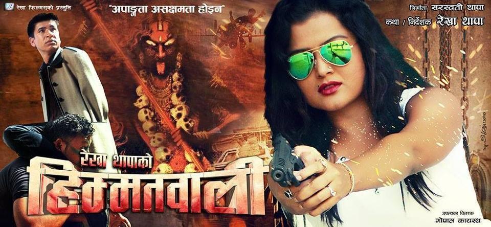 Himmatwali Full Movie Hindi Dubbed Watch Online