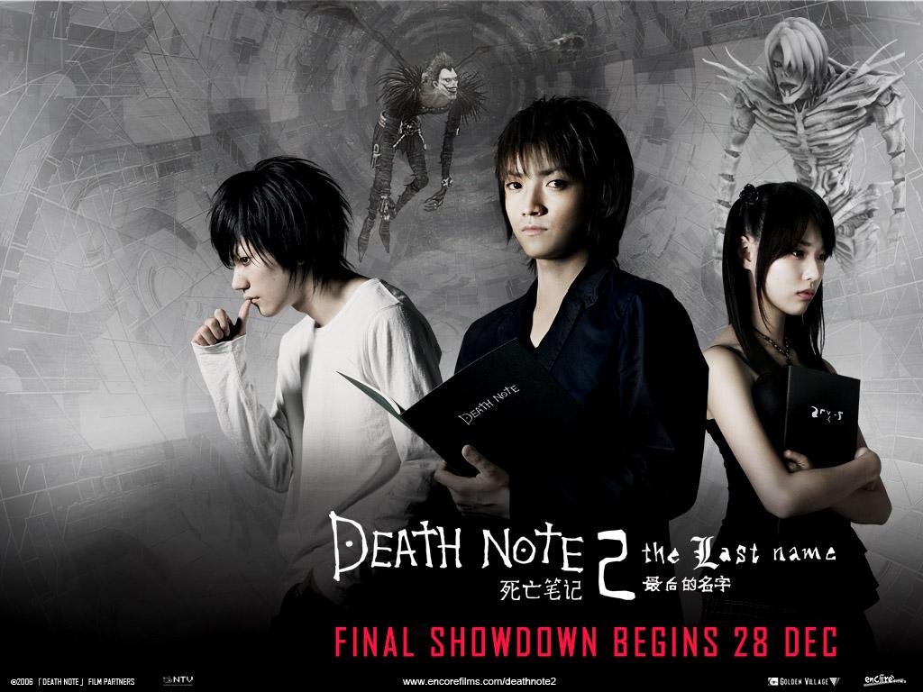 http://2.bp.blogspot.com/-HuzBVjiarbA/TWPmup94_DI/AAAAAAAAAhk/bTbgHTHiyzw/s1600/death_ae_the_last_name_1.jpg