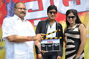 Fida movie launch event photos-thumbnail-3