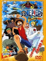 One Piece: Nejimaki Shima no Bouken