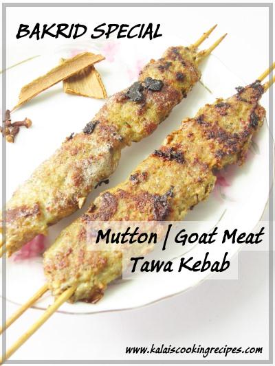 Mutton Tawa Kebab