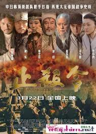 Tàn Chiến - An End to Skilling 2013