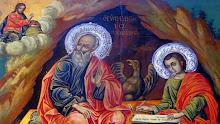 ΜΕΤΑΣΤΑΣΙΣ ΙΩΑΝΝΟΥ ΤΟΥ ΘΕΟΛΟΓΟΥ (26/09)