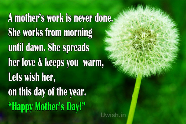 Happy Mothers day e greeting cards, wishes and quotes with green flowers.