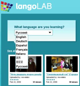 LangoLab