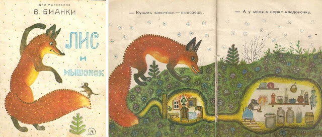 Bianki, Vasnetsov russian books for children Fox and a little mouse