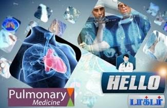 காச நோய் என்றால் என்ன? Symptoms of tuberculosis