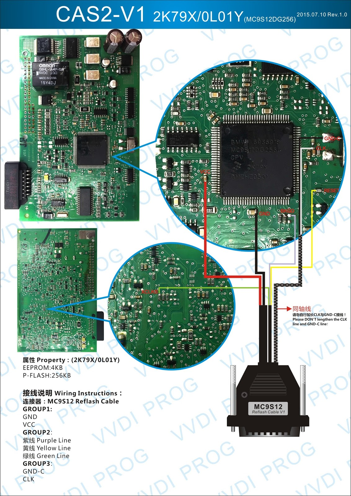 Here is the car ecu wiring diagrams for xhorse vvdi prog programmer 4 1 2 at http www obdii365 com wholesale vvdi prog programmer html