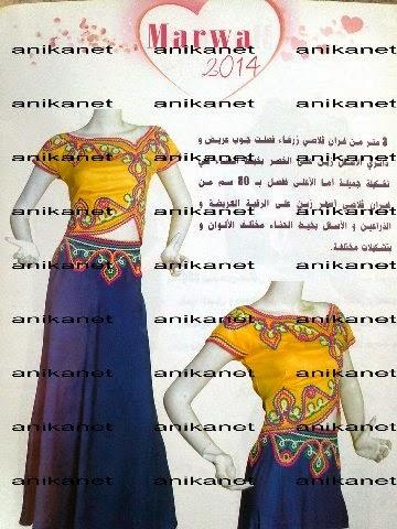 gandoura robe dar marwa collection 2