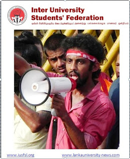 Lahiru Chathuranga Weerasekara Anthare Convener IUSF Sri Lanka.jpg