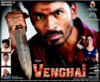 Venghai Movie Songs Caller Tune Code For All Subscribers