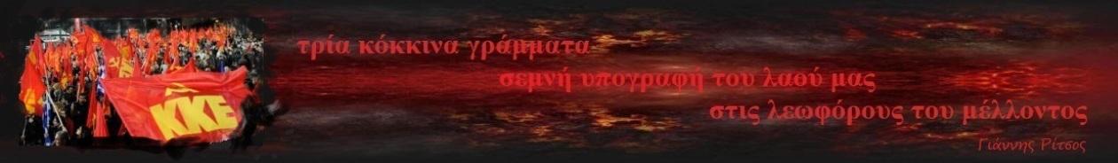 pamekke.blogspot.com
