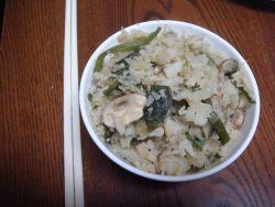 Shitake Mushroom 'Rice'