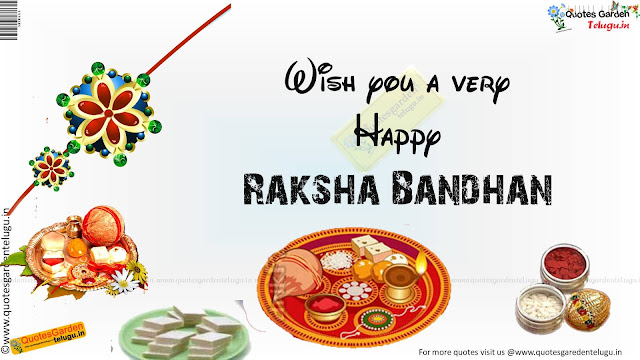 Best Rakshabandhan greetings for brothers sisters 903