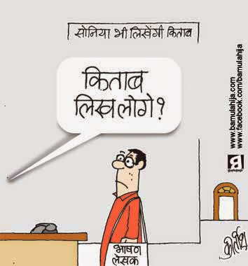 sonia gandhi cartoon, congress cartoon, cartoons on politics, indian political cartoon