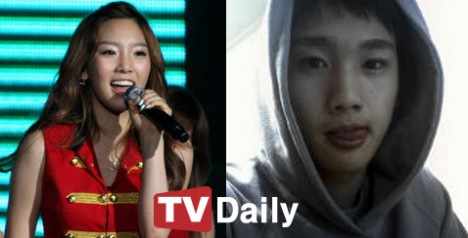just knew that Taeyeon has a little sister  bonus - SNSD aSnsd Taeyeon Sister Hayeon