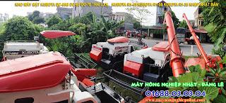Bãi máy gặt đập liên hợp kubota dc68 dc70 dc60 r1 35 r1 55 r1 30 Đăng lê