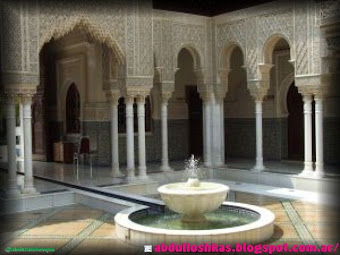 El patio interno del Harîm حريم  de las Abdulloshkas