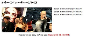 Salon International 2013