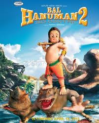 Bal Hanuman 2 (2010 - movie_langauge) -