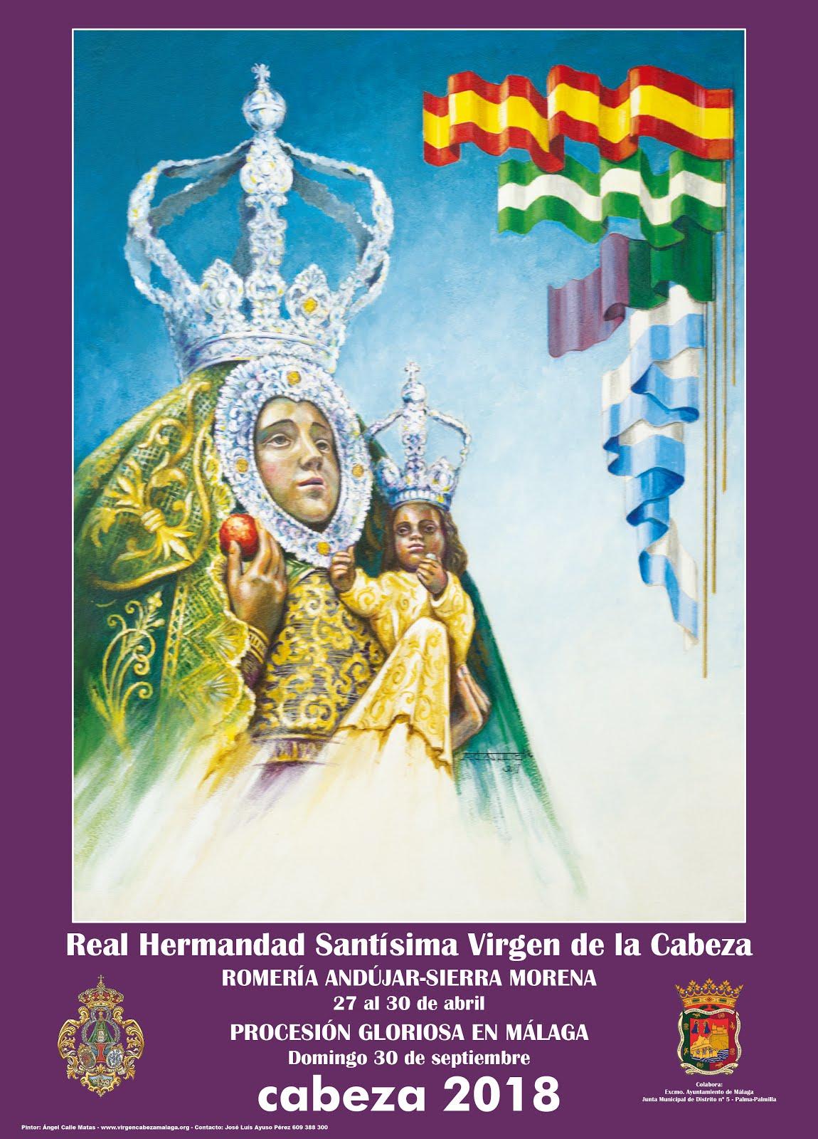 """CARTEL DE ROMERÍA Y PROCESIÓN """"CABEZA 2018"""" HDAD. DE MÁLAGA."""