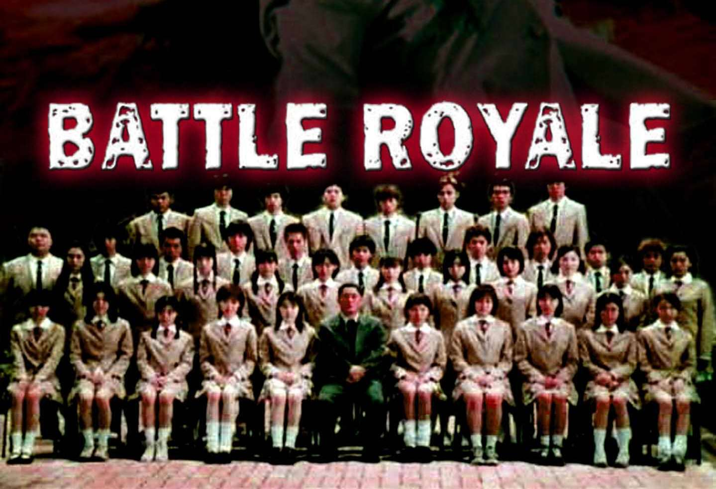 the battle royal Start studying battle royal (the invisible man) learn vocabulary, terms, and more with flashcards, games, and other study tools.