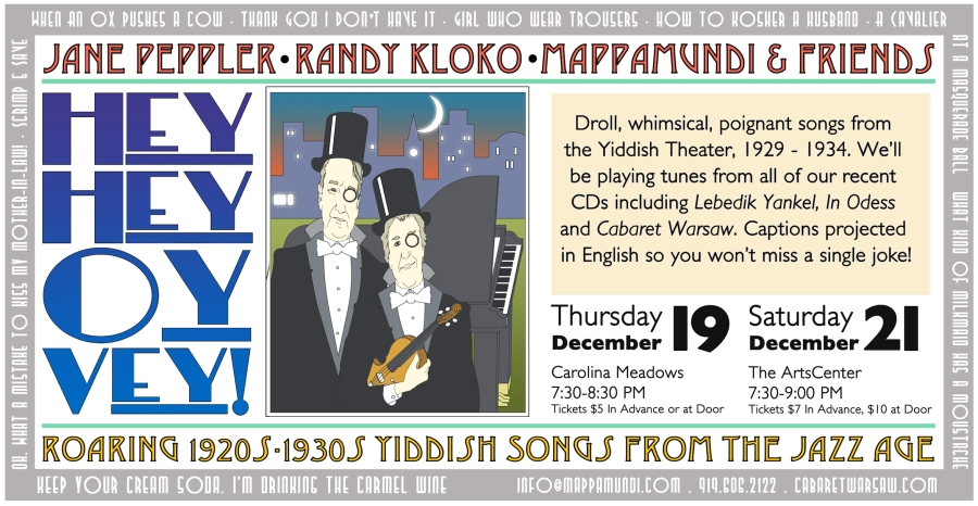 Yiddish theater music concerts December 2013 NC